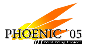PHOENIC '05 West Wing Project